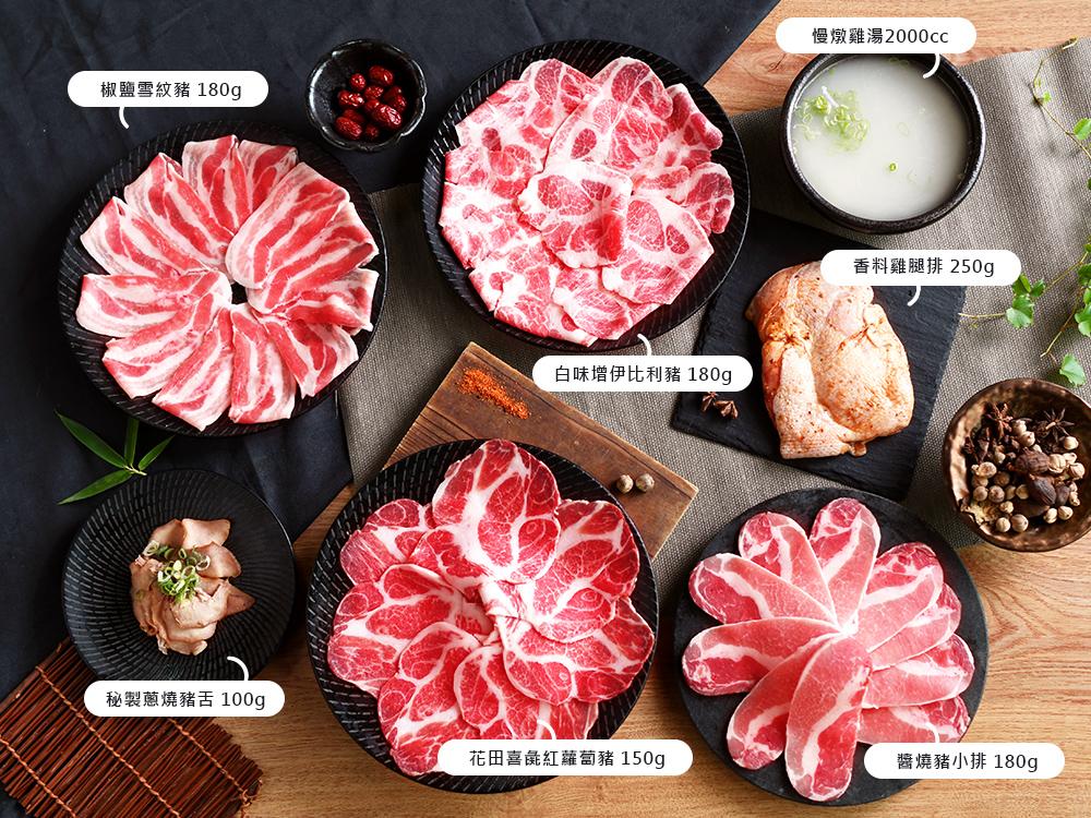 一頭牛日式燒肉全豬組合
