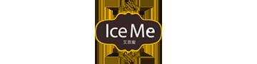艾思蜜德式手工冰淇淋