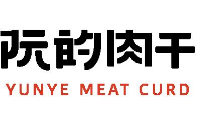 阮的肉干官網