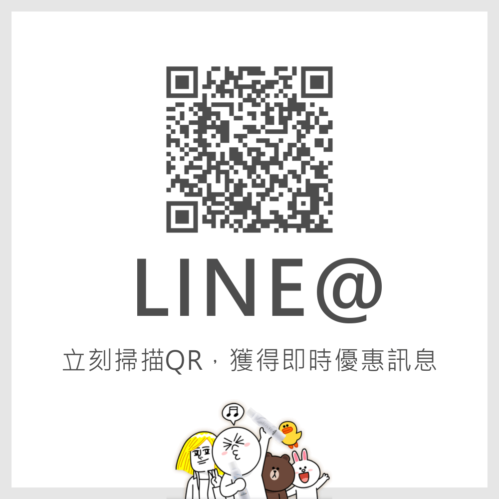 加入Line@限定好康