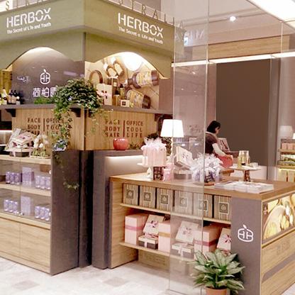 台南南紡購物中心1F