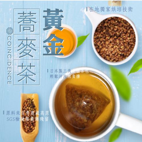 享受好茶好健康