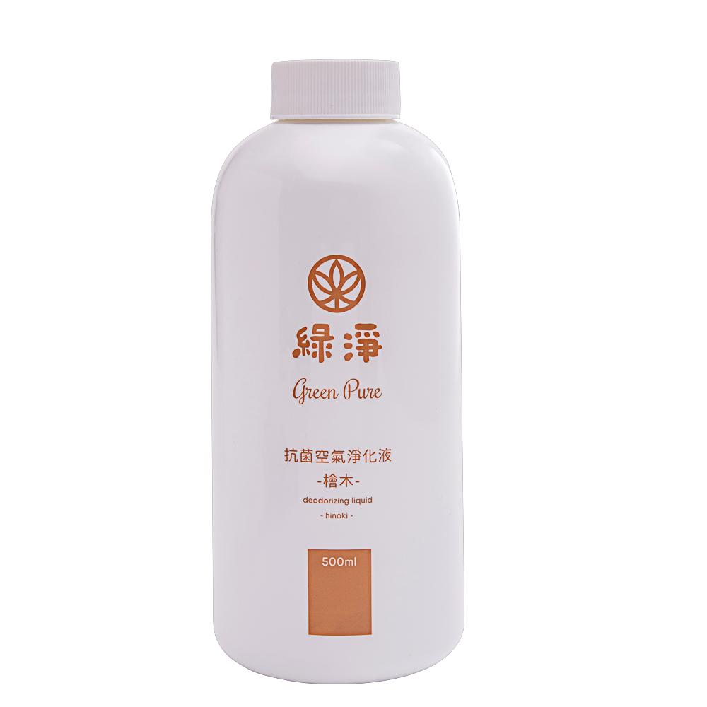 【點我購買】綠淨抗菌空氣淨化液-檜木香氣500ml