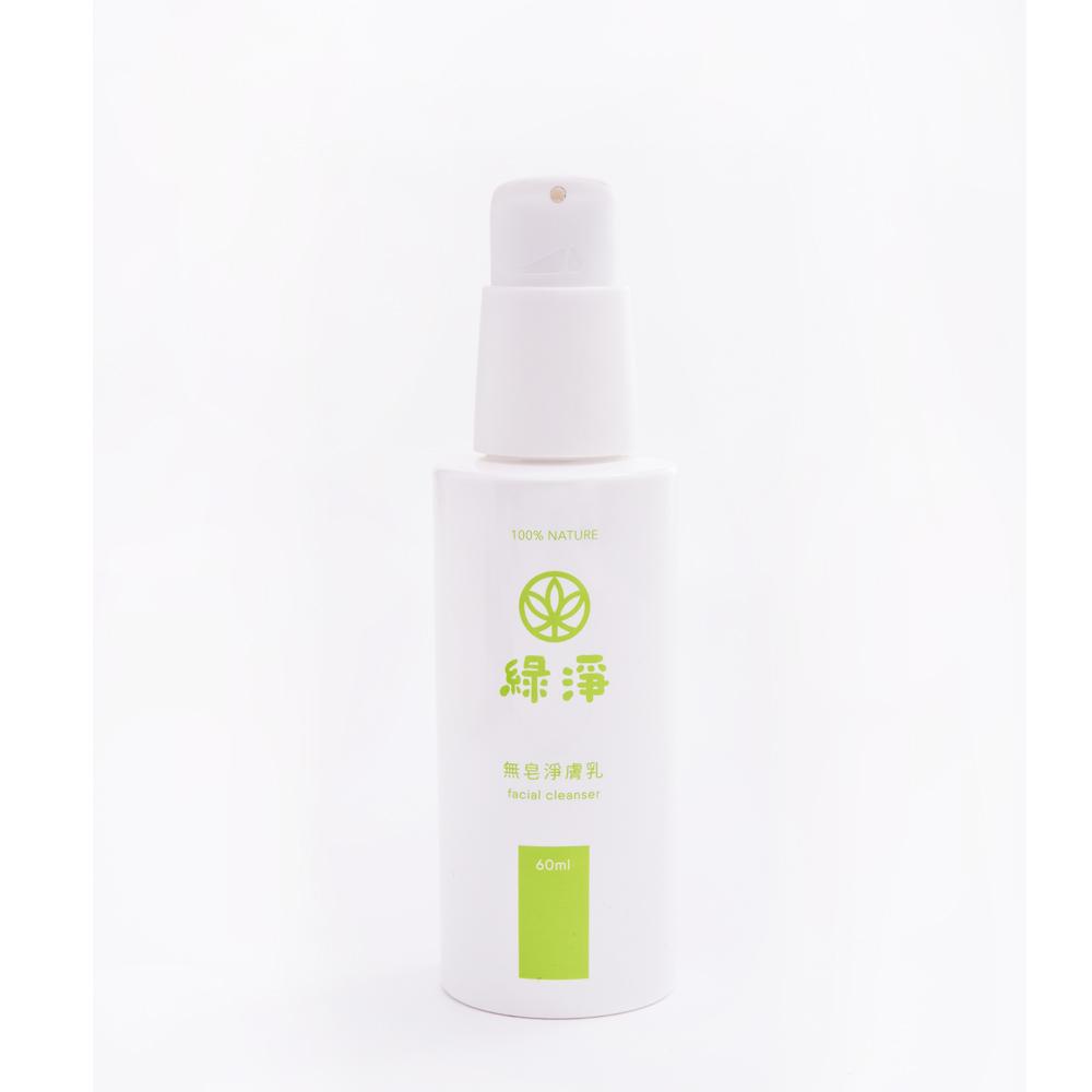 【點我購買】綠淨無皂淨膚乳60ml