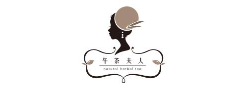 午茶夫人 - 天然花草茶領導品牌 回首頁