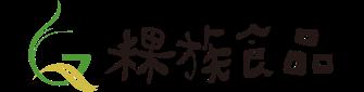 粿族食品【手工蘿蔔糕x海鮮】- 美食  官方網站 回首頁