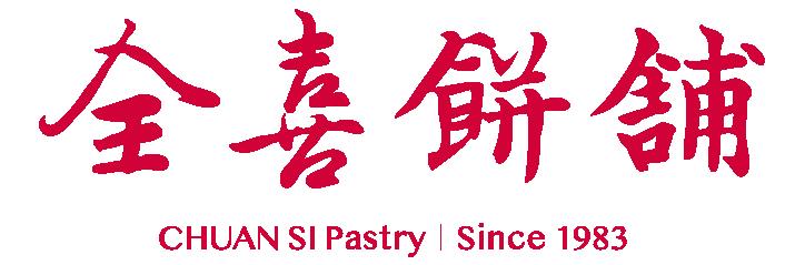 高雄綠豆椪冠軍第一品牌—中式喜餅漢餅平價首選|全喜餅舖 回首頁