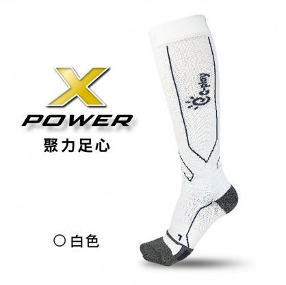 X Power聚力足心 機能運動襪 白