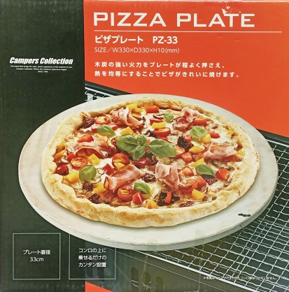【福利新品】Campers Collection珪澡土PIZZA盤