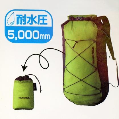 【福利新品】CORDURA 超輕量耐磨氣捲式防潑水攻頂後背包