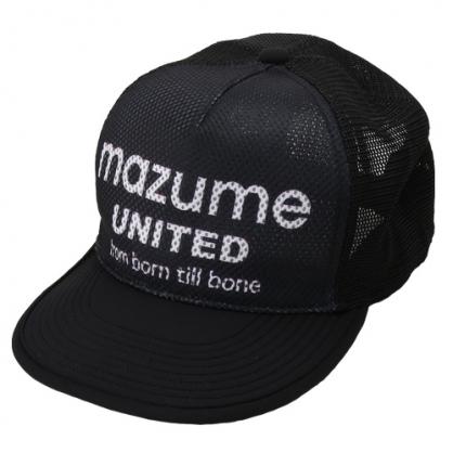 MZCP-410 mazume 可摺疊網帽