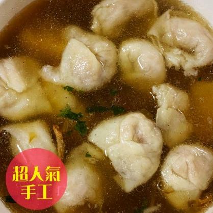 三記手工蝦餃