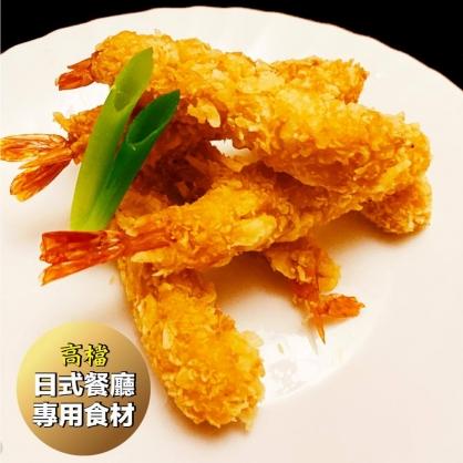 日式天婦羅炸蝦