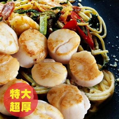 北海道3S生食級干貝