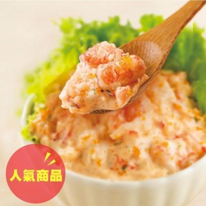 龍蝦舞沙拉