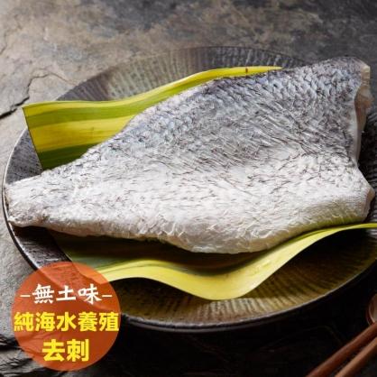 金目鱸魚片(去刺/切片)