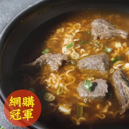 紅龍牛肉湯