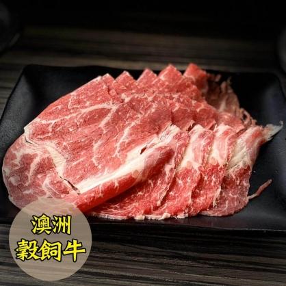 澳洲穀飼沙朗牛肉片
