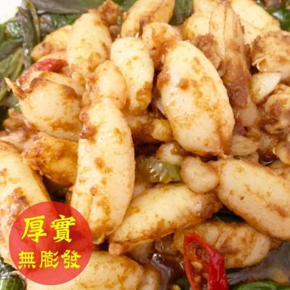 越南蟹管肉