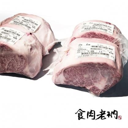 「食肉老衲」日本和牛A5肋眼 (原塊)