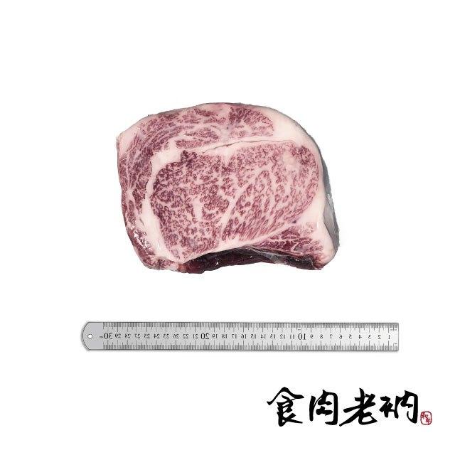 「食肉老衲」A5日本和牛肋眼沙朗(厚切18oz超大份量)