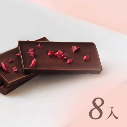 丹紅美人巧克力禮盒
