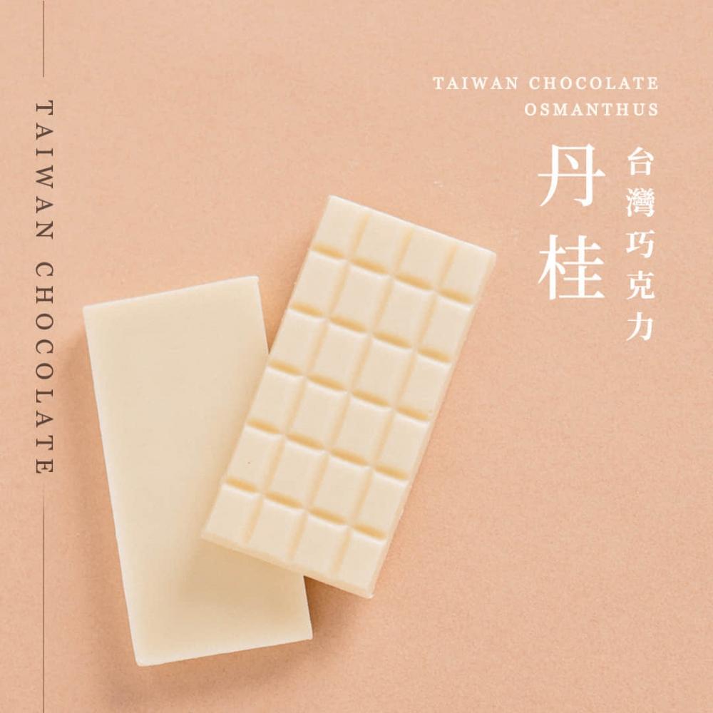 丹桂白巧克力禮盒