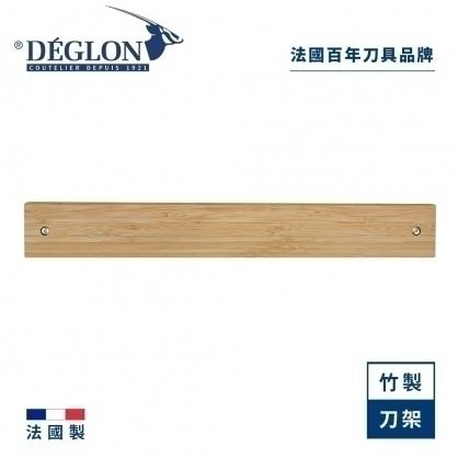 法國 DEGLON 竹製磁吸式牆面刀架
