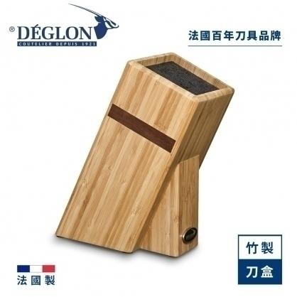 法國 DEGLON 竹製方形刀盒