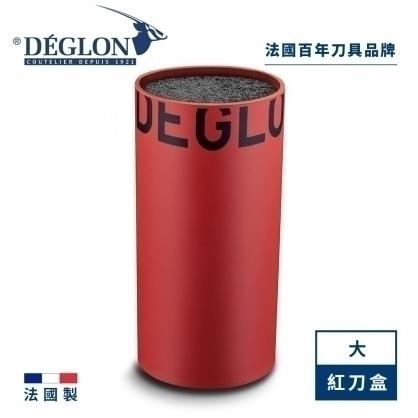 法國 DEGLON 紅色刀盒(大)