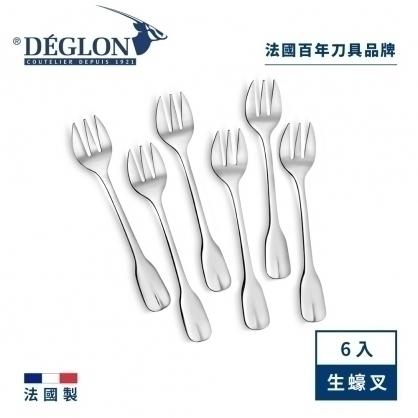 法國 DEGLON 海鮮專門店-生蠔叉6入