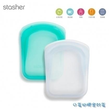 【stasher】口袋 兩入一組 湖水藍+雲霧白一組