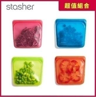 美國 Stasher 白金矽膠密封袋-方形水果系列 (萊姆綠+野莓紅+野莓藍+柑橙橘)