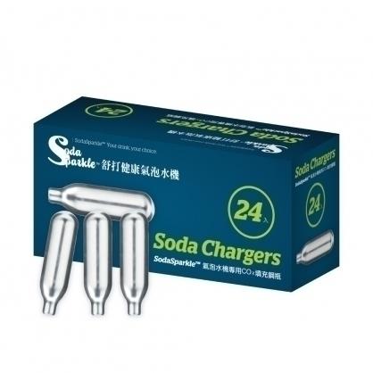 澳洲SodaSparkle舒打健康氣泡水機-專用CO2鋼瓶24入