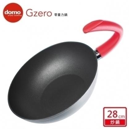 Domo G ZERO零重力日式深底炒鍋 28cm