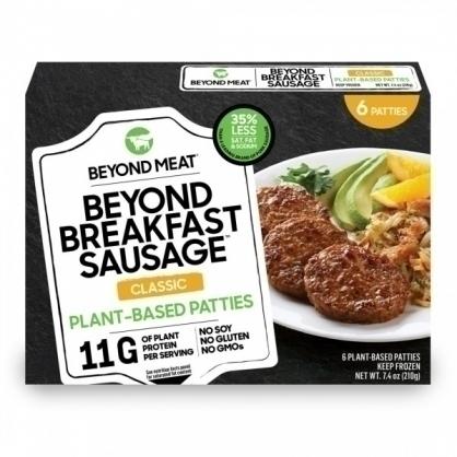 Beyond meat 未來迷你漢堡排(植物蛋白製品-純素)210g