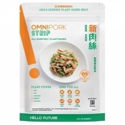 OmniPork新肉絲(植物蛋白製品-純素) 150g