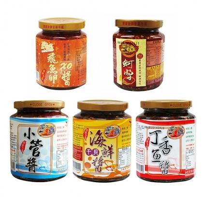 【菊之?】澎湖吻仔魚醬/海鮮干貝醬/小管醬/丁香魚醬(450g/罐)