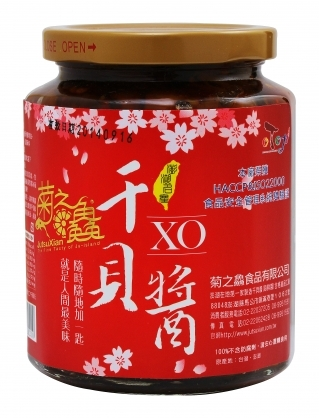 【菊之?】澎湖XO頂級干貝醬(280g/瓶)