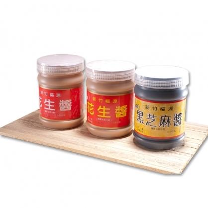 【福源】顆粒/特製(滑順)花生醬/黑芝麻醬 (360g/罐)
