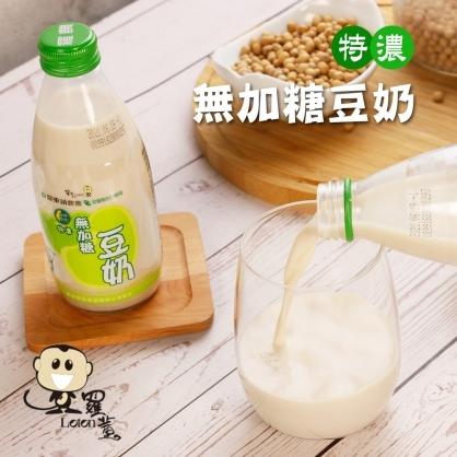 【羅東農會】羅董2倍無加糖豆奶24瓶(245ml/瓶)