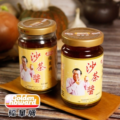 【福華牌】經典台式沙茶醬(145g/罐)