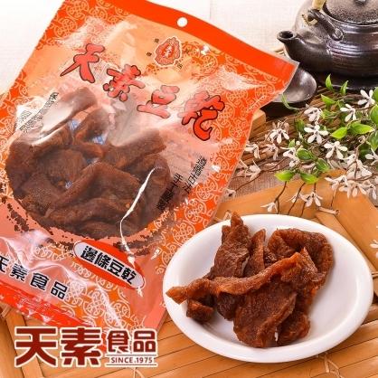 【天素】素豆乾-邊條豆干/香菇素蹄/沙茶豆乾(200g/包)