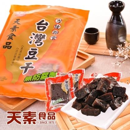 【天素豆乾】台灣豆乾 1包(280g/包)