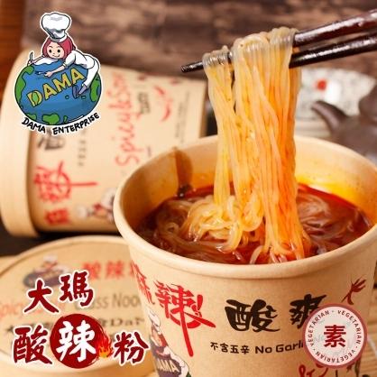 【大瑪南洋蔬食】人氣熱銷酸辣粉(133g/入)