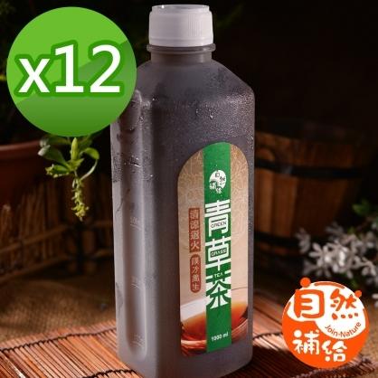 【自然補給】漢方養生青草茶 12瓶 (1000ml/瓶)