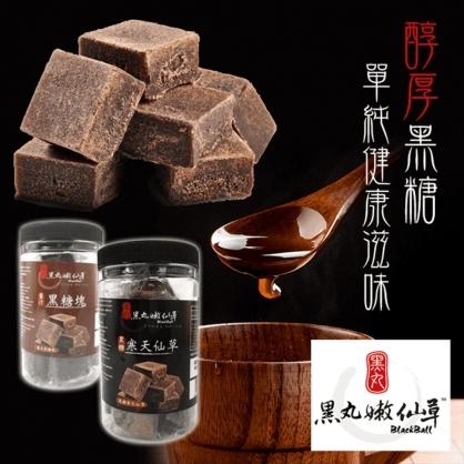 【黑丸】薑汁黑糖塊/寒天仙草黑糖(500g/罐)