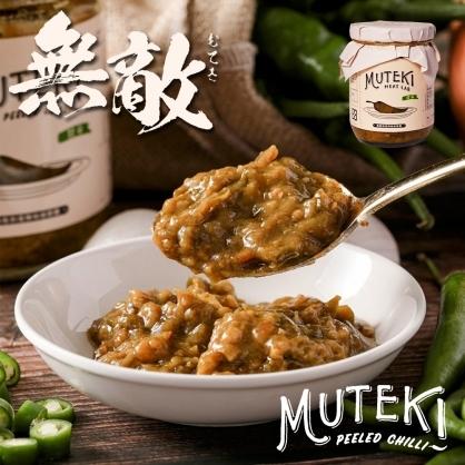 【無敵秘製】MUTEKI 無敵秘製剝皮辣椒味噌醬(220g/罐)