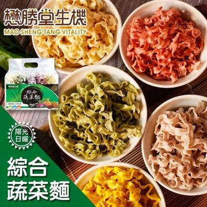 【懋勝堂生機】陽光日曬綜合蔬菜麵(420g/包,5片/包)
