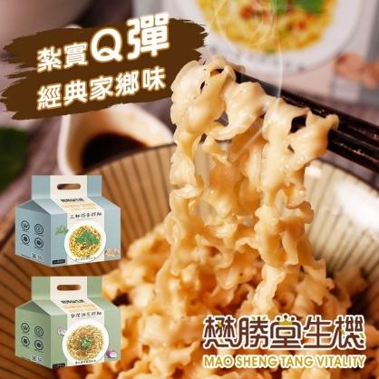 【懋勝堂】Q彈陽光日曬乾拌麵 三杯塔香/油蔥拌麵 (110g/包,4包/袋)